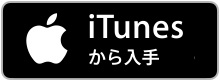 link-badge-itunes_2x