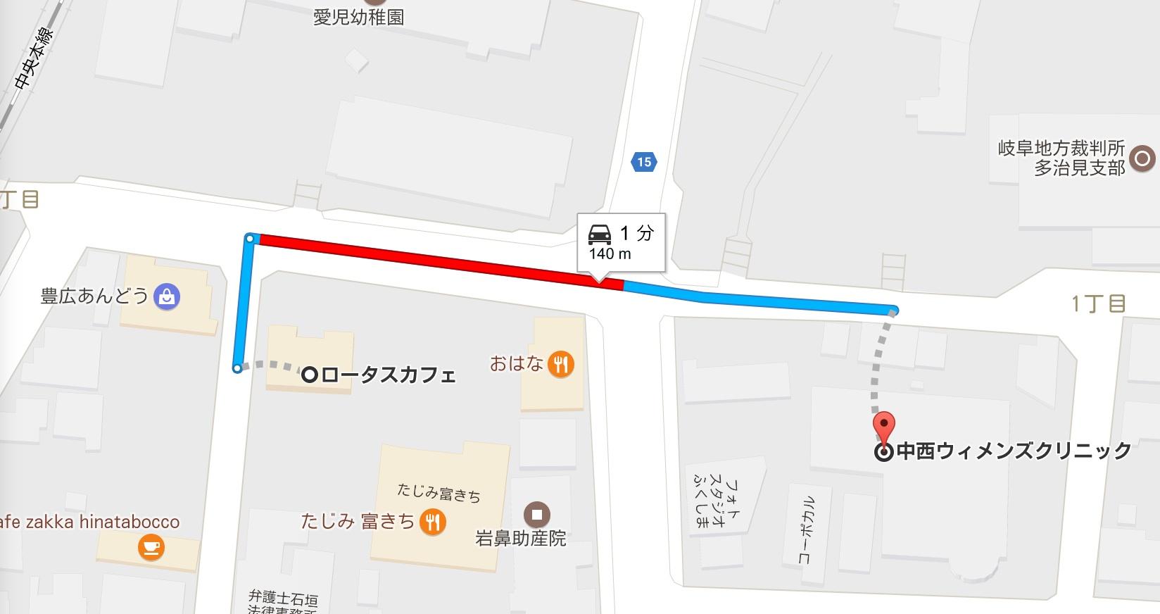 nakanishi_P