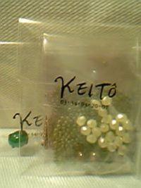 Keitog
