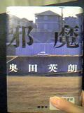 Book_jama