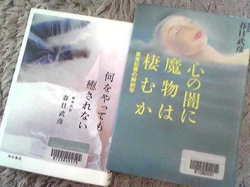 Book0906