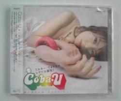 R1_cobau