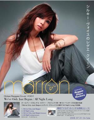 R_marron