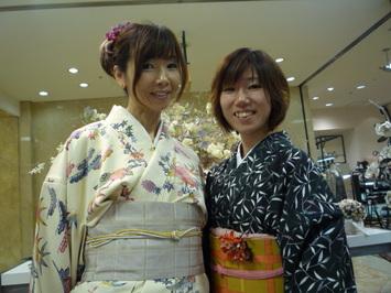 Kimono9010