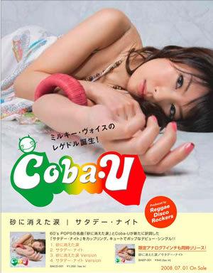 R_cobau