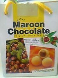 Maroon2