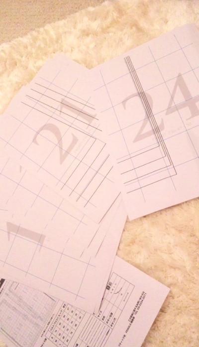 Pattern1206