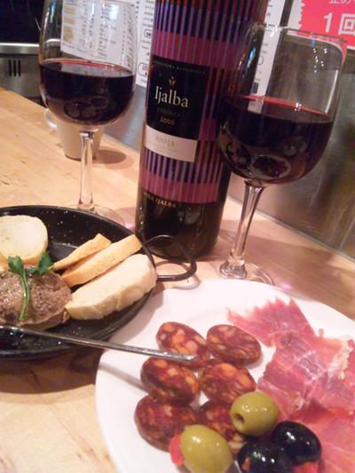 Wine120318