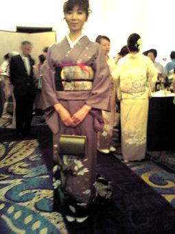 Kimono10051